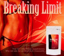 breakinglimit