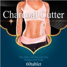 charcoalcutter