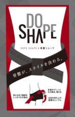 dopeshape