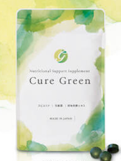 curegreen