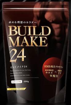 buildmake0001