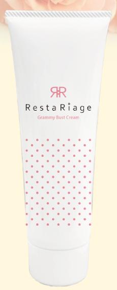 restariage1