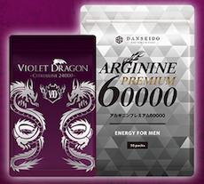 violetdragon