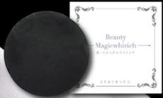 magicwhite-0001