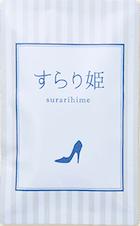 surarihime-0001